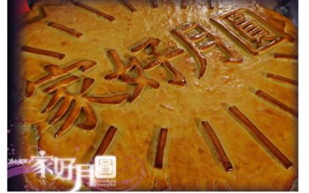 ka-ho-yuet-yuan