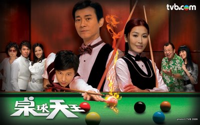 king of snooker1